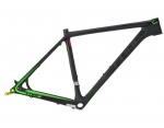 Cube Elite Super HPC Race 29 rama Carbon carbon\'n\'green
