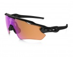 Oakley Radar EV Path PRIZM Trail okulary