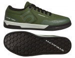Five Ten Freerider Pro buty olive 40