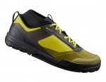 Shimano SH-GR7Y MTB Gravity yellow buty do platform 43