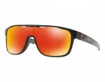 Oakley Crossrange Shield PRIZM Ruby okulary