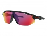 Oakley Radar EV Advancer PRIZM Road okulary