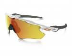 Oakley Radar EV Path okulary