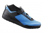 Shimano SH-AM7 buty MTB Gravity SPD blue 45