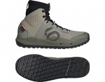 Five Ten TrailCross Mid buty MTB (flat) 46 2/3 wkładka 290mm